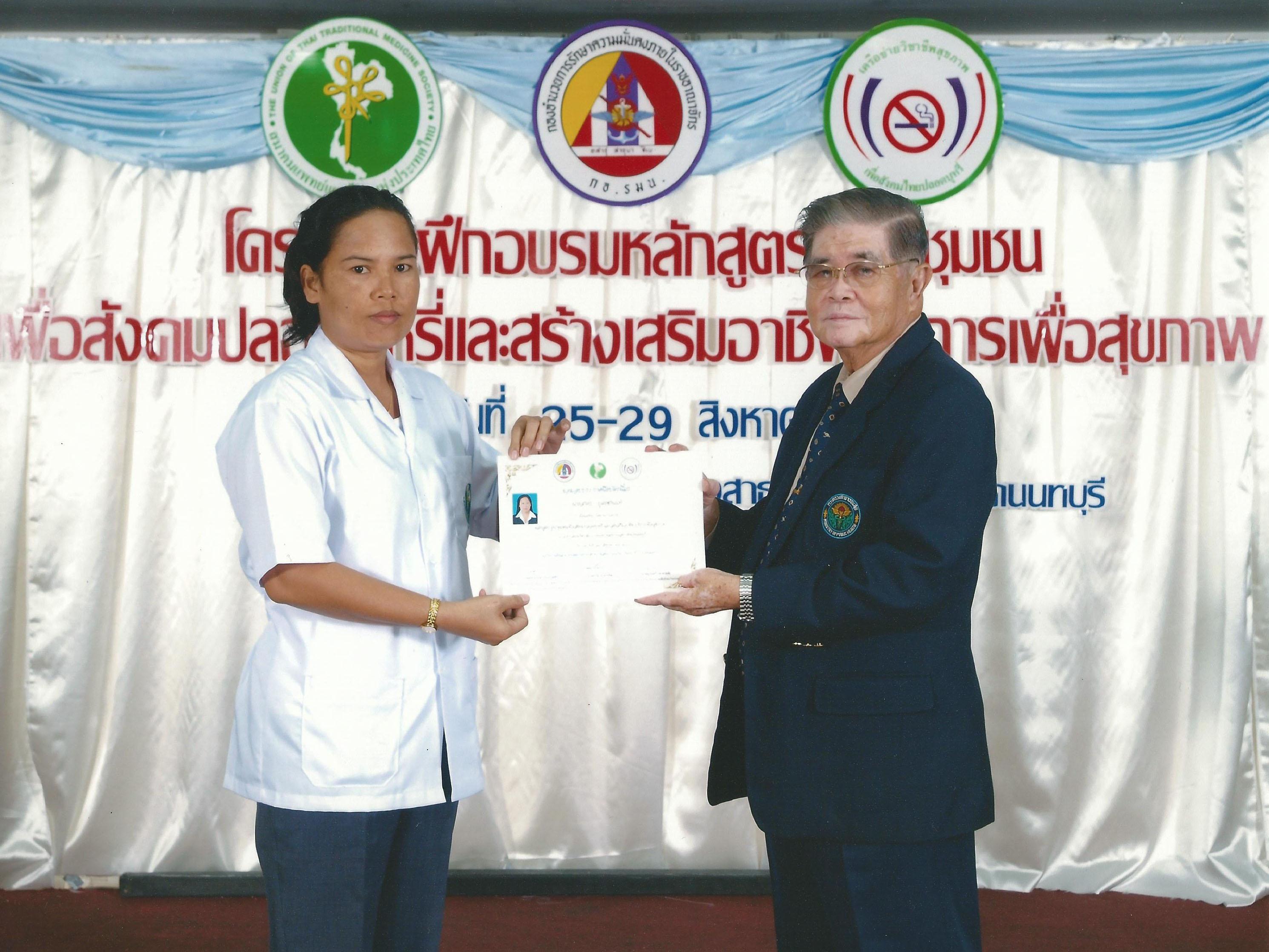 Sakhorn Knott mit dem Vorsitzenden der Union of Thai Traditional Medicine Society Aram Amaradit